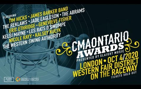 CMAO Awards